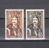 ROMANIA 1957 - 500 DE ANI DE LA URCAREA PE TRON A LUI STEFAN, MNH - LP. 427