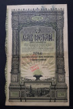 Titlu 25 Actiuni Soc. nat. de Gaz Metan - 1939 , actiune , actie