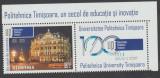 Romania 2020  POLITEHNICA Timisoara-100 ani - 1 val cu vigneta LP.2274, Nestampilat