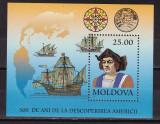 Moldova 1992 navigatie  MI  bl.3   MNH  w57