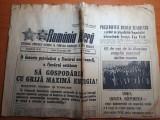 romania libera 25 noiembrie 1983-65 ani de la faurirea statului national roman