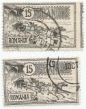 România, LP 55e/1903, Căişorii, deplasare dantelură, eroare, oblit.