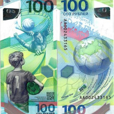 RUSIA - 2018: BANCNOTA COMEMORATIVA 100 RUBLE POLIMER UNC CM FOTBAL SERIA AA