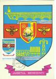 TSV* - MAXIMA MEHEDINTI - STEMA JUDETULUI HERALDICA `78 STAMPILA 3