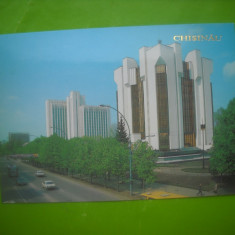 HOPCT 50527  SOVIETUL SUPREM  -CHISINAU MOLDOVA-BASARABIA-NECIRCULATA