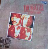 Discuri Vinyl