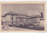 Bnk cp Ploiesti - Palatul Culturii - necirculata - marca fixa, Printata