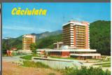 "CPIB 15196 - CARTE POSTALA - CACIULATA. HOTEL ""CACIULATA"" SI ""COZIA"""