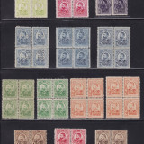1908 - 1914 - Carol I - Gravate - serie necirculata in bloc de patru
