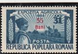 ROMANIA 1952 LP 310  EXPOZITIA TEHNICA INDUSTRIALA SI AGRICOLA  SUPRATIPAR   MNH