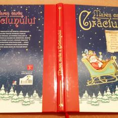 Marea carte a Craciunului. Enciclopedie ilustrata - Editura Litera, 2013