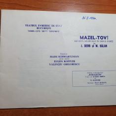 program teatrul evreiesc de stat bucuresti 1970-piesa mezel-tov