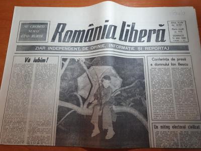 romania libera 13 mai 1990-petre tutea si conferinta de presa a lui iliescu foto