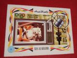 RAS AL KHAIMA, SPORT MUNICH - ȘTAMPILAT FORMAT MARE, Stampilat