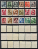 1945 Ardealul de Nord emisiunea locala Oradea I seria scurta 18 timbre tip I MNH, Nestampilat