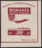 1946 Romania - OSP, Organizatia Sportului Popular, colita nedantelata LP 201, Aviatie, Nestampilat