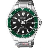 Ceas Citizen PROMASTER MARINE NY0071-81E Automatic Diver
