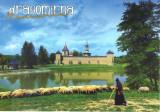 Carte postala Bucovina SV183 Dragomirna - Manastirea Dragomirnei