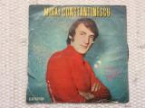 Mihai Constantinescu fluturele copilarie teiul disc single vinyl muzica usoara, VINIL, electrecord