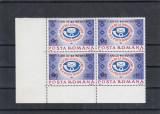 ROMANIA 1996  LP 1415  -  5  ANI R. A. POSTA ROMANA SUPRATIPAR  BLOC  DE 4  MNH