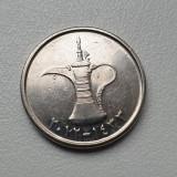 Monedă 1 Dirham 2012 Emiratele Arabe Unite