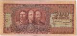 SV * Romania  RPR  500  LEI  1949  *  HORIA , CLOSCA si CRISAN          VF+