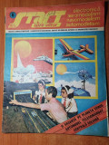 Revista pentru copii-start spre viitor iunie 1983