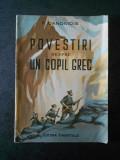 F. CANONIDIS - POVESTIRI DESPRE UN COPIL GREC (1952)