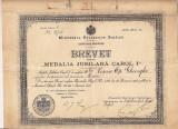 """BREVET """" MEDALIA  JUBILIARA  CAROL I"""" - 1"""
