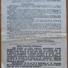 Afis pentru indrumarea alegatorilor evrei , Iasi ,1922 ,semnat Dr. W. Filderman