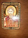 Icoana Sf Mina