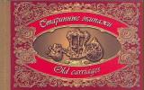 RUSIA 2002 TRASURI VECHI Serie 5 timbre in CARNET MNH**, Nestampilat