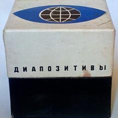 Set 20 diapozitive monocrome Petrodvoret, Rusia, fabricate in U. R. S. S.