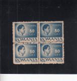 1945  LP 188 MIHAI I   BLOC DE 4  TIMBRE  EROARE  DUBLA  DANTELATURA MNH