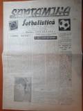 Saptamana fotbalistica-director ilie balaci -iulie 1990 - interviu ion oblemenco