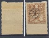 ROMANIA 1919 ocupatia Ungaria Debretin II eroare 2f MNH supratipar ranversat