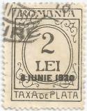 Romania, LP IV.16b/1930, Taxa de plata, supratipar 8 IUNIE 1930, eroare, oblit.2