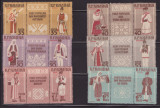 RO-0124=ROMANIA 1958=Lp 462a-Costume nationale-Serie Dantelata -triptic MNH, Nestampilat
