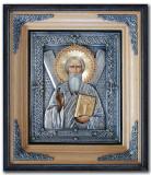 Icoane argintate, Icoana Sfantul Aposol Andrei, dim 41cm x 47cm, cod A-09