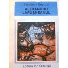 Alexandru Lapusneanul (1988)