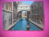 HOPCT 80496 PUNTEA SUSPINELOR VENEZIA/VENETIA ITALIA-CIRCULATA, Printata