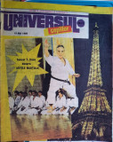 Universul copiilor nr. 16-17