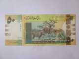 Sudan 50 Pounds 2006