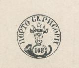 1858-CAP DE BOUR 108 PARALE -SPERATTI.