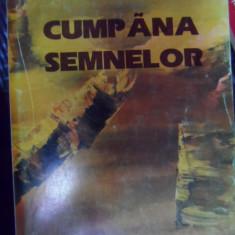 Cumpana Semnelor - A. Ganci ,548614