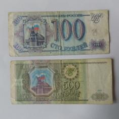 Bancnote Rusia 100, 500 ruble 1993