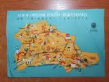 harta turistica sibiu - brasov - sighisoara - din anul 1960