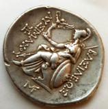 Monedă antica de argint - tetradrahm Lysimachus (305-281 î.Hr.),