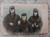 Călugărițe la schitul Valeni în Argeș., Circulata, Fotografie