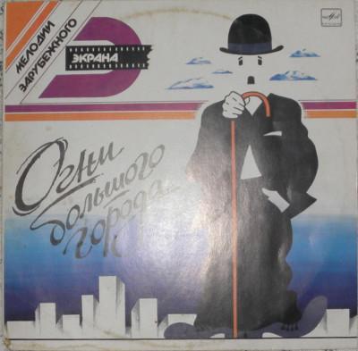 vinyl/vinil Charlie Chaplin - Big City Lights ,USSR 1989,VG+ ,disc pick up foto
